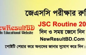 JSC Routine 2019, Junior School Cartificate Examination Timetable, JSC Exam Schedule, Education Board Exam, JSC Exam Notice, Suggestion, Result, Questions