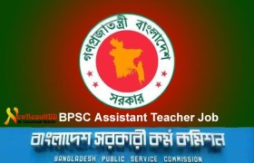 BPSC Assistant Teacher Job Circular