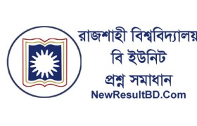 Rajshahi University B Unit Question Solve 2018 Admission Test, RU B Unit Question Solution, রাজশাহী বিশ্ববিদ্যালয়ের বি ইউনিটের প্রশ্নপত্র সমাধান ২০১৮, RU B1 & B2 Exam Question Solution