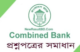 Combined Bank Question Solution