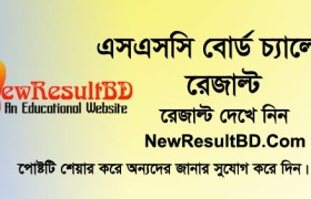 After Board Challenge SSC Result 2019 published. You can get your SSC Board Challenge, re-verify, Khata mullayon, Re-scrutiny result by PDF Download.