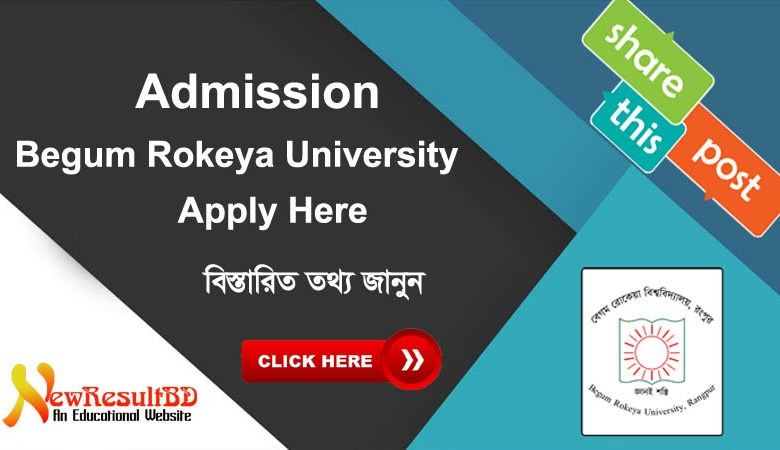 Begum Rokeya University Rangpur Admission, BRUR Circular 2020-21, Begum Rokeya University Admission Test Online Application, BRUR Educational Qualifications