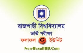RU C Unit Result 2019, Rajshahi University C Unit Result 2019, RU Science Faculty Admission Result, RU C Result, PDF Download, admission.ru.ac.bd, রাজশাহী বিশ্ববিদ্যালয় সি ইউনট রেজাল্ট ২০১৯।