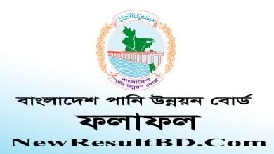 BWDB Exam Result 2021