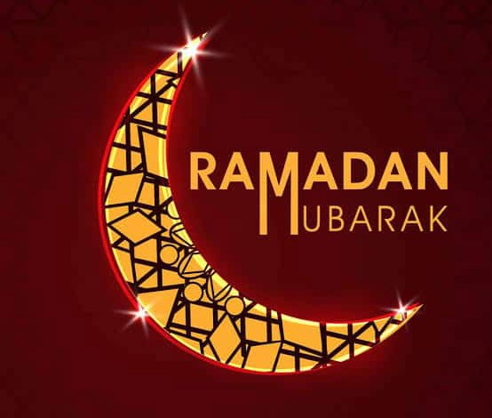 Ramadan Mubarak Image