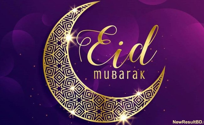 Eid Mubarak 2020 Hd Pictures Image My Day Pic