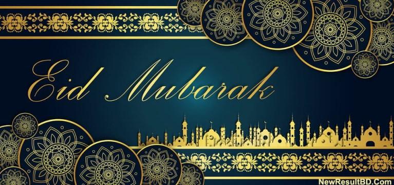 Eid Mubarak Cover Photo
