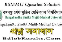 BSMMU Question Solution 2020