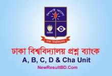 Dhaka University (DU) Question Bank