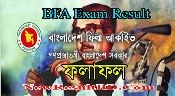 BFA Exam Result 2021