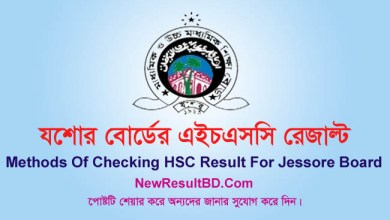 Jessore Board HSC Result 2020 With Marksheet, All Methods of Checking HSC Result 2020 Jessore Board. Subject wise number/grade/mark. EIIN, SMS