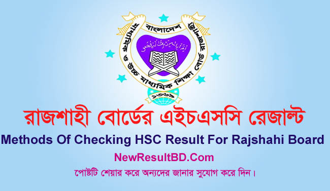 Rajshahi Board HSC Result 2020 With Marksheet, All Methods of Checking HSC Result 2020 Rajshahi Board. Subject wise number/grade/mark. By SMS