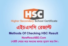 HSC Result 2020 With Marksheet, Get HSC Exam Result for all Boards. Madrasah Alim Result, Technical Result, eboardresults, education board result, Marks