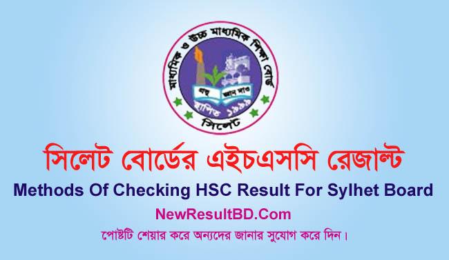 Sylhet Board HSC Result 2020 With Marksheet, All Methods of Checking HSC Result 2020 Sylhet Board. Subject wise number/grade/mark. EIIN, SMS