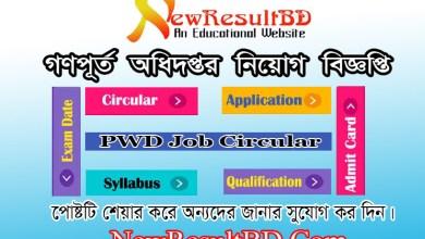 PWD Job Circular 2020