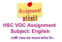 HSC Vocational English Assignment Answer