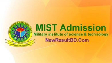 MIST Admission Circular 2020-2021, Military institute of science and technology, admission.mist.ac.bd