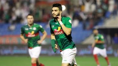 Photo of عاجل .. منع أزارو من اللعب في السعودية مرة أخرى!