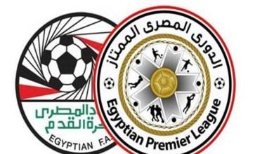 Photo of رسمياً – اتحاد الكرة يحدد موعد عودة الدوري المصري