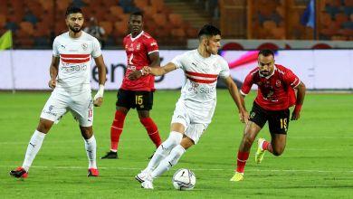 Photo of اتحاد الكرة يعلن عن عقوبة فرجاني ساسي