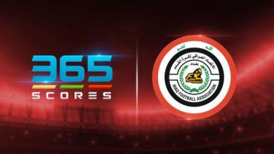Photo of 365Scores announce partnership with Iraqi FA