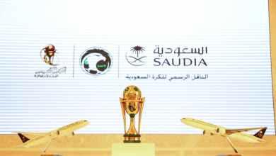 Photo of رسميًا.. نتائج قرعة كأس خادم الحرمين الشريفين
