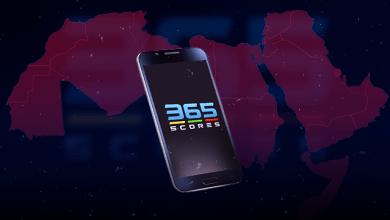 Photo of من هم الأندية واللاعبين اللذين تم متابعتها  من مستخدمي تطبيق 365Scores في العالم العربي لعام 2020؟