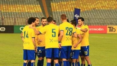 Photo of عقوبة من اتحاد الكرة المصري تهدد الإسماعيلي بالهبوط للدرجة الثانية