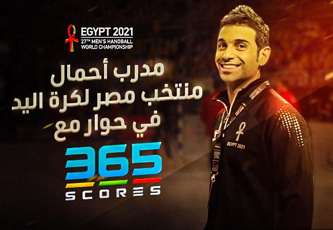 أنطونيو كارتون - مدرب احمال منتخب مصر لكرة اليد