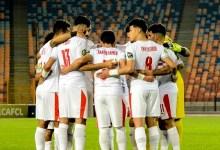 Photo of فيديو – الزمالك يودع دوري أبطال أفريقيا.. والمولودية يرافق الترجي لدور ربع النهائي