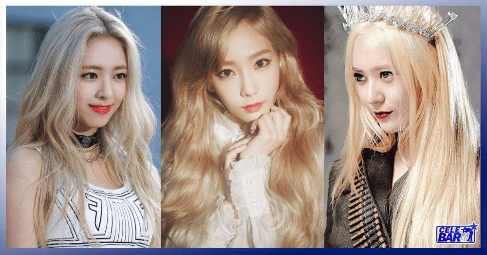 Blonde hair နဲ့ ပရိတ်သတ်တွေကို ဖမ်းစားခဲ့တဲ့ မိန်းကလေး idol များ (အပိုင်း ၁)