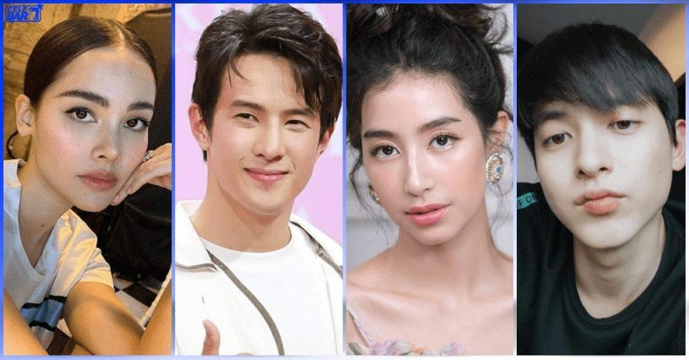 Thai TV3 မှ ၁၉၉၃ ခုနှစ်ဖွား သက်တူရွယ်တူထိပ်တန်းအနုပညာရှင်များ