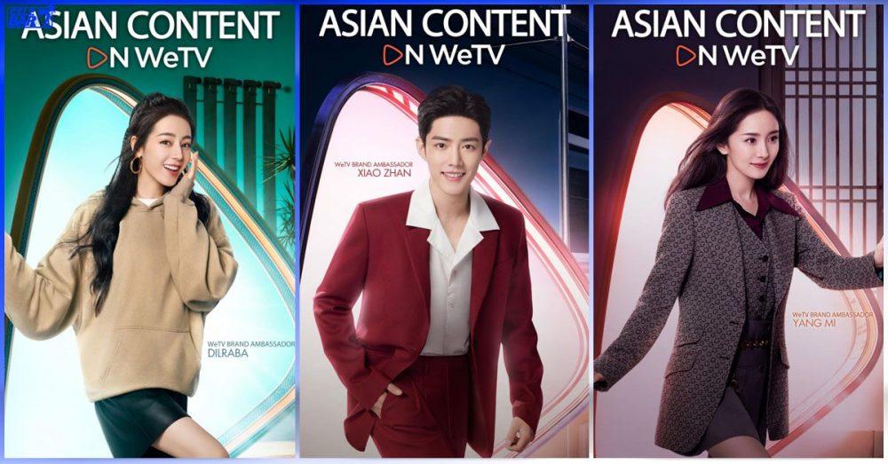 တရားဝင် ကြေညာလိုက်ပြီ ဖြစ်တဲ့ WeTV ရဲ့ Global Brand Ambassador အသစ်များ