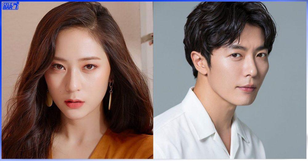 Drama ကား အသစ်တခုမှာ ဇာတ်ဆောင်တွေအဖြစ် အတူတူတွဲမြင်ရနိုင်ခြေရှိတဲ့ Krystal နဲ့ Kim Jae Wook