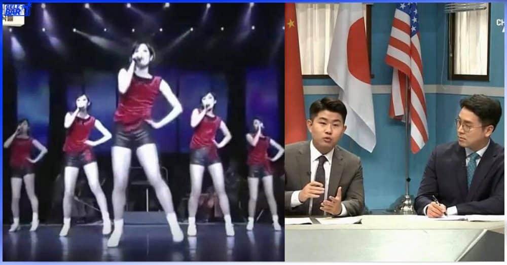 တောင်ကိုရီးယား kpop အဖွဲ့တွေလို မြောက်ကိုရီးယားမှာလည်း ဖျော်ဖြေရေး Girl Group အဖွဲ့တွေရှိ