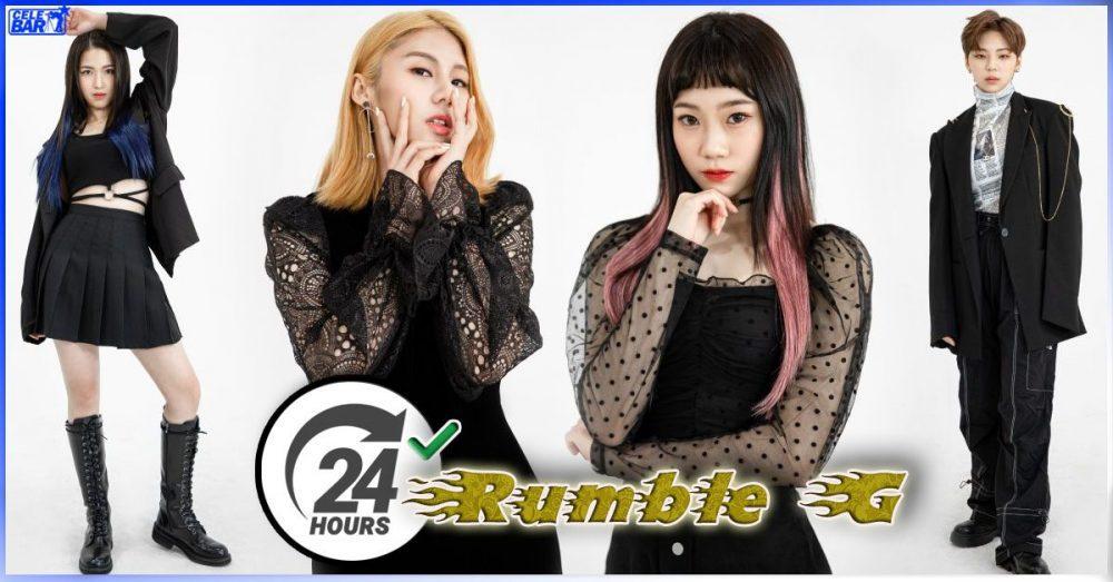 စီအီးအို Kim Jung-wook မွေးထုတ်ပေးခဲ့တဲ့ Rumble G အဖွဲ့ရဲ့ ၂၄ နာရီအတွင်း Feedback တွေက…
