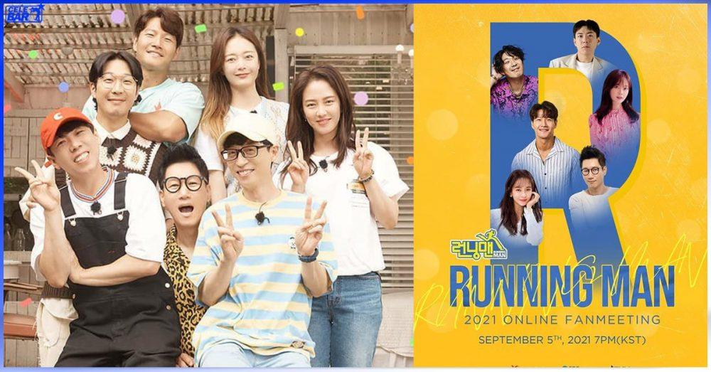 အစီအစဉ် ၁၁ နှစ်ပြည့်အထိမ်းအမှတ်အနေနဲ့ မိသားစုဓါတ်ပုံရိုက်ကူးခဲ့ကြတဲ့ Running Man အဖွဲ့ဝင်များ