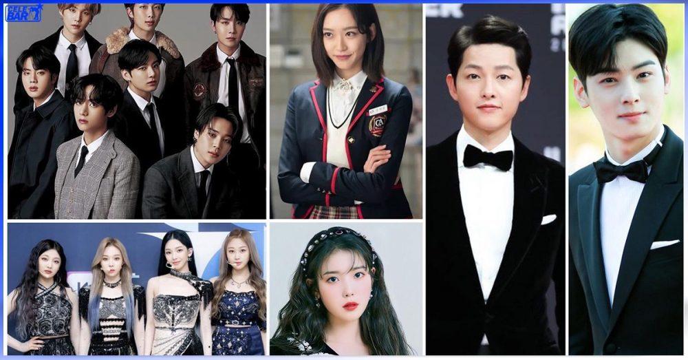 2021 ခုနှစ်ရဲ့ Brand of the Year ဆုကို ရခဲ့တဲ့ နာမည်ကျော် ကိုရီးယားအနုပညာရှင်များ