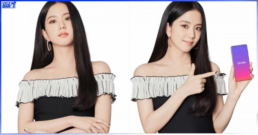 CELEBe အက်ပလီကေးရှင်းရဲ့ မျက်နှာသစ်မော်ဒယ်ဖြစ်လာတဲ့ BLACKPINK အဖွဲ့ဝင် Jisoo