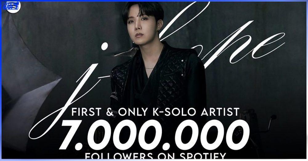 Spotify မှာ follower ၇ သန်းကျော်ရရှိတဲ့ တစ်ဦးတည်းသော ကိုရီးယား solo artist ဖြစ်လာတဲ့ J-Hope
