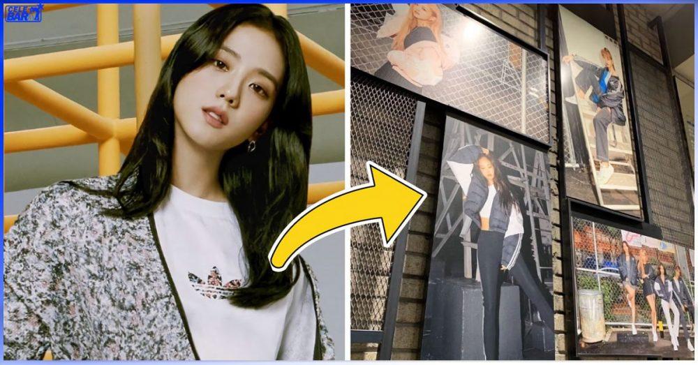 Brand Promotion တွေမှာ Jisoo ပုံကို ဖယ်ချန်ထားခဲ့တာကြောင့် ဝေဖန်ပြစ်တင်ခံနေရပြန်တဲ့ Adidas