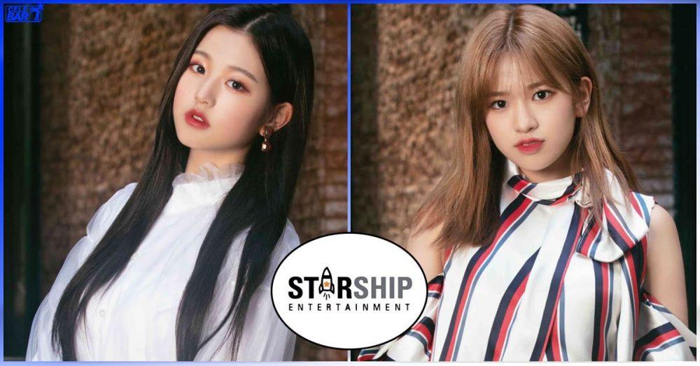 Starship Entertainment ရဲ့ Girl Group အသစ်မှာ ပါဝင်သွားမယ့် Jang Wong Young နဲ့ An Yu Jin