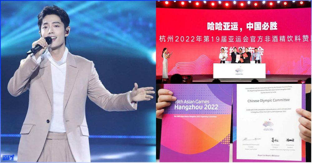 မှတ်တိုင်သစ်နဲ့အတူ နိုင်ငံပေါင်းများစွာက ပရိတ်သတ်တွေကြား ဟိုးလေးတကျော်ဖြစ်နေတဲ့ Xiao Zhan