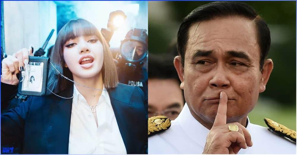 ထိုင်းနိုင်ငံရဲ့ ပုံရိပ်နဲ့ ယဉ်ကျေးမှုကို မြှင့်တင်ပေးတဲ့ Lisa ကို ချီးကျူးစကားဆိုခဲ့တဲ့ ထိုင်းဝန်ကြီးချုပ် Prayut