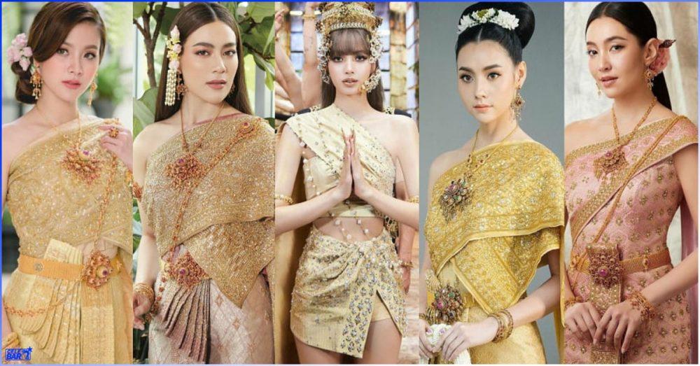 ထိုင်းရိုးရာဝတ်စုံကို အလှပဆုံးဝတ်စားနိုင်သူတွေအဖြစ် နာမည်တွင်နေတဲ့ ထိုင်းကြယ်ပွင့်လေး (၁၆) ဦး