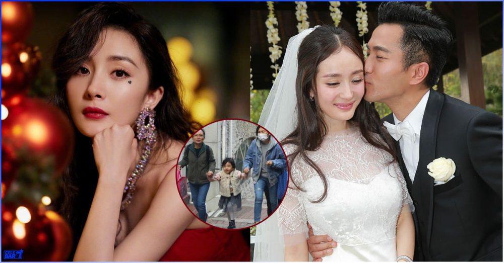 သမီးလေးကို ပစ်ထားတယ်ဆိုပြီး မိခင်မပီသသူအဖြစ် အမည်တပ်ကာ ကဲ့ရဲ့ခံနေရသူ Yang Mi