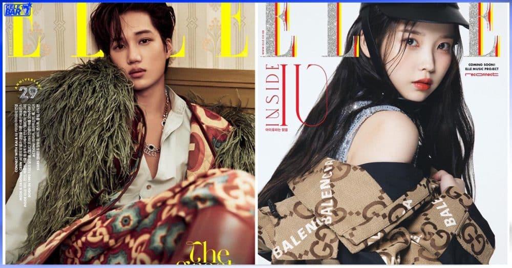 "November လ ထုတ် ELLE magazine အတွက် Gucci King ""Kai"" နဲ့ Princess ""IU"" လေးတို့ရဲ့ အမိုက်စား collab"