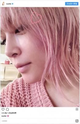 浜崎あゆみがピンク髪