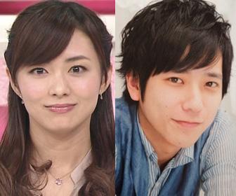 二宮和也 伊藤綾子