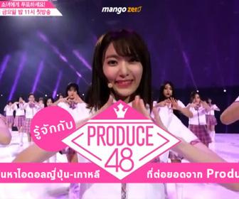 【衝撃】秋元康プロデュース「PRODUCE 48」と「PRODUCE X 101」の不正総選挙が韓国警察により確定【AKS終了】